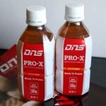 プロテイン DNS Xプロ