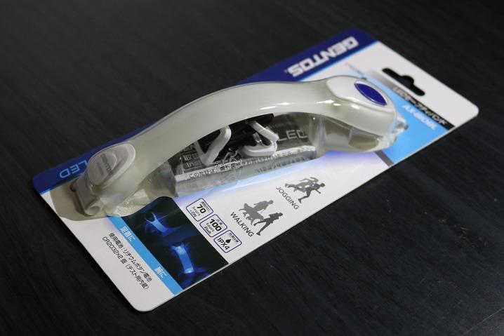 LEDセーフティーバンドAX-810BL【GENTOS】