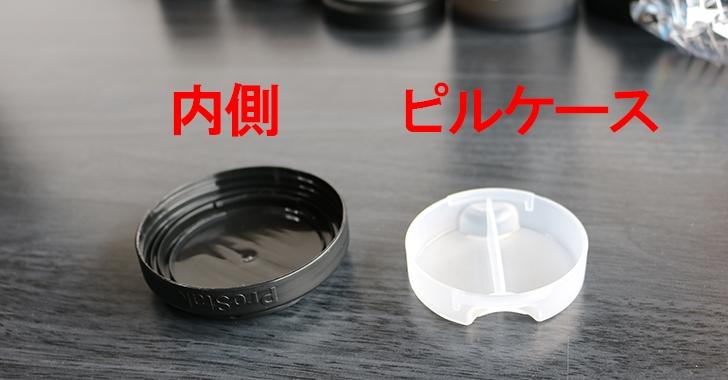 Blender Bottle ProStak PRECISION ENGINEERED 12