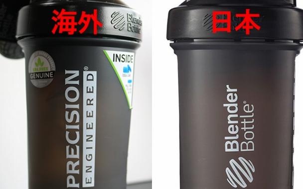 Blender Bottle ProStak PRECISION ENGINEERED 日本と海外の違い