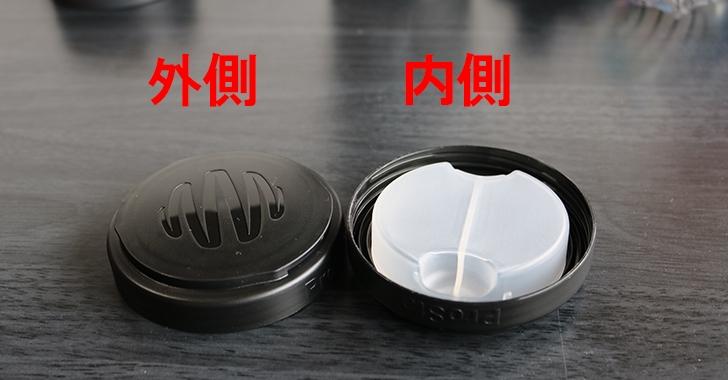 Blender Bottle ProStak PRECISION ENGINEERED 11